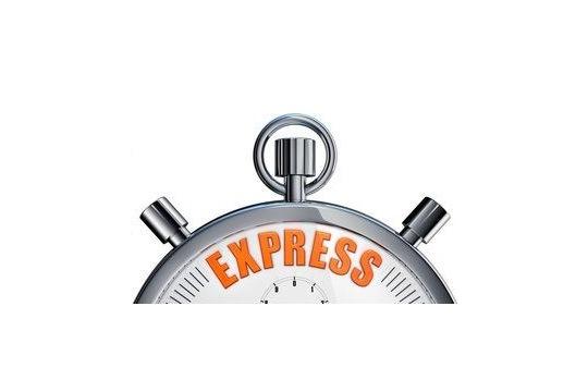 EXPRESS BOX 13 - Madura